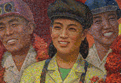 Kim Hung Il, Artist, North Korea (DPRK) b.1965 / Kang Yong Sam, Artist, North Korea (DPRK) b.1956 / Work team contest 2009